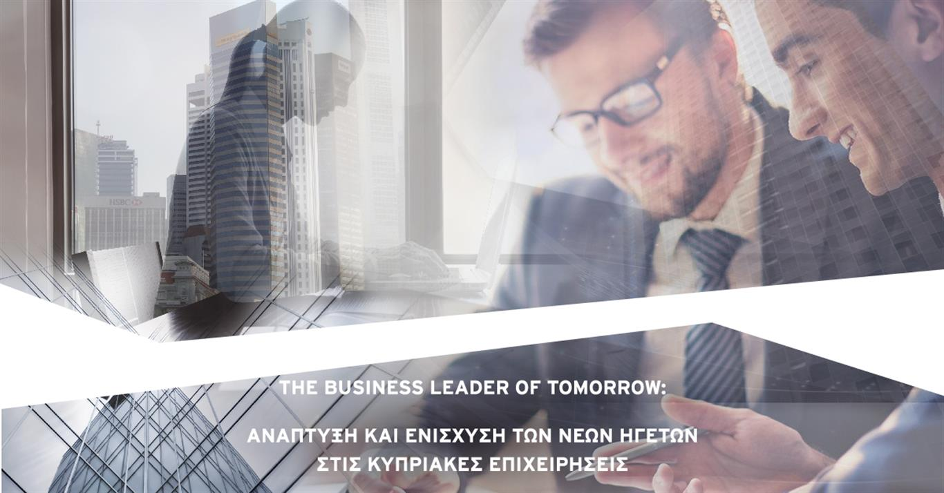 The business leader of tomorrow